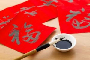 Ainsi vivait le calligraphe dans S'ouvrir à l'art, c'est s'ouvrir à l'autre... leungchopan140100860-300x200